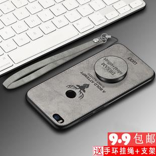 小米mix2s手机壳小米max2潮男max2软布纹保护套硅胶max3全包防摔mis米女轻薄个性创意潮牌磨砂后盖