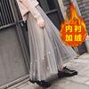 半身裙秋冬女纱裙中长款百褶裙ins超火裙子仙女裙半身重工网纱裙
