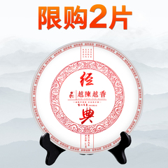 普洱茶熟茶饼357克云南七子饼乔木古树大叶种礼盒装春茶越陈越香
