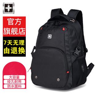 瑞士双肩包男士背包军大容量高中学生书包商务电脑包旅行包