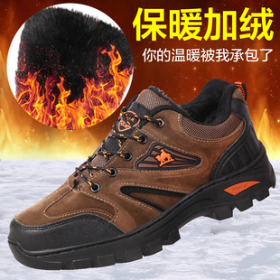 冬季加绒棉鞋登山鞋男旅游鞋防水防滑工作鞋保暖鞋野外慢跑鞋