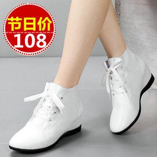 2018真皮内增高女鞋软底小白鞋平底单鞋春秋鞋系带百搭皮鞋女