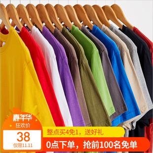 倔强工作室 Chinism夏季多色基础款纯色T恤男士简约打底纯T短袖潮