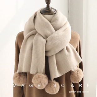 映画image纯色毛球针织毛线围巾秋冬季女士长款保暖学生百搭