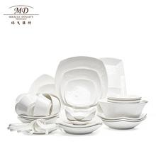玛戈隆特 8人份骨瓷餐具组合北欧式轻奢简约创意个性碗碟套装家用