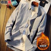 秋冬季男士衬衫长袖白衬衣青年装学生纯色打底寸潮流