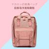 日系小清新马卡龙防水双肩包女学生书包大容量多功能旅行背包