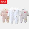 保暖衣新生儿衣服纯棉保暖连体衣秋冬套装宝宝冬装加厚婴儿哈衣