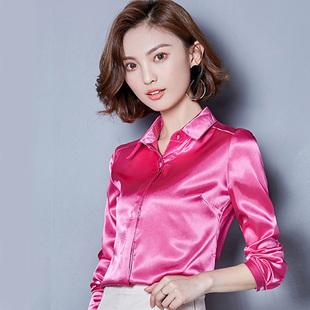 2018春秋重磅缎面衬衫女长袖纯色显瘦真丝衬衣OL大码上衣