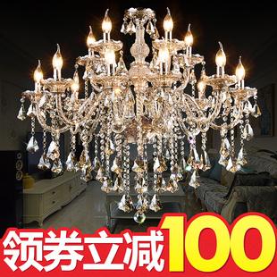 水晶吊灯客厅欧式大气卧室餐厅灯简约现代蜡烛水晶灯奢华大厅灯具