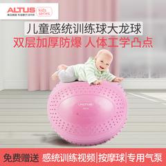 加厚防爆颗粒大龙球感统训练球瑜伽球按摩球婴儿童宝宝健身球