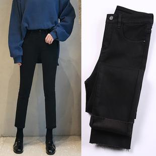 黑色加绒牛仔裤女冬季高腰显瘦九分裤加厚加棉八分宽松阔腿直筒裤