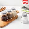 居家家 玻璃烧烤调料瓶4个装 厨房透明调味罐家用调味瓶罐调料罐