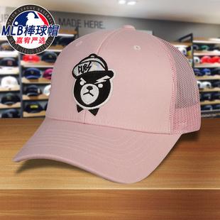 MLB美职棒球帽男女情侣款鸭舌帽粉色遮阳帽子嘻哈街舞帽子