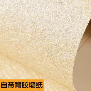 墙纸自粘卧室 温馨蚕丝纹PVC背景墙壁纸装饰翻新大学宿舍自贴墙纸