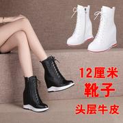 内增高12cm女鞋秋冬坡跟超高跟真皮中筒厚底松糕显瘦小码马丁靴子