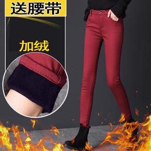 彩色加绒裤女外穿小脚打底靴裤百搭显瘦糖果色铅笔长裤子