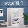 PVC折叠门推拉门室内门厨房客厅隐形隔断简卧室开放式玻璃门家用