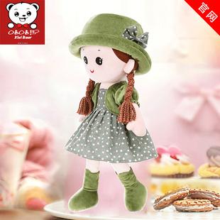 布娃娃 女孩公主女生睡觉抱着的床上公仔少女心爆棚可爱毛绒玩具