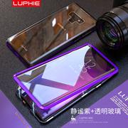 三星Note9手机壳S9保护套s9plus网红双面玻璃万磁王金属边框s9+手机套个性创意全包防摔透明超薄男女潮牌