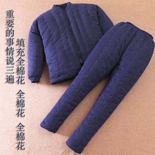 中老年男士手工纯棉花加肥加大加厚宽松保暖棉袄棉服棉衣棉裤套装
