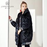查看精选佳人苑连帽羽绒服女冬装中长款时尚宽松显瘦丝绒外套最新价格