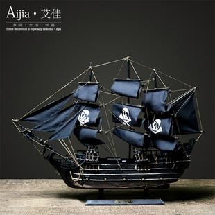 加勒比海盗船拼装复古大号黑珍珠号帆船模型摆件装饰品纯手工木质