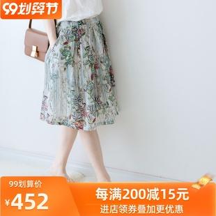 日系半身裙女夏季 高腰显瘦a字棉麻海草绿色印花小个子中裙潮