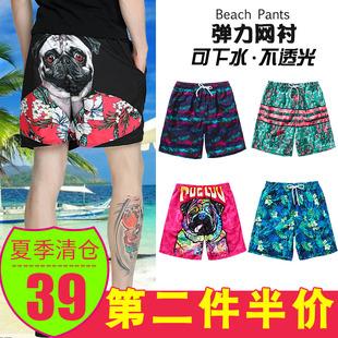 沙滩裤男士速干宽松海边度假泳裤情侣比赛套装潮流女大码短裤