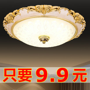 LED欧式吸顶灯卧室灯简约现代客厅灯水晶玻璃走廊过道灯阳台灯具
