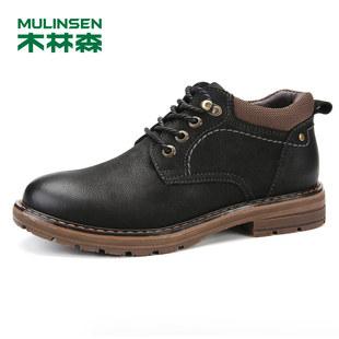 木林森冬季工装鞋男低帮圆头真皮户外鞋百搭大头皮鞋厚底