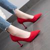 红色婚鞋女细跟2018尖头鞋时尚高跟鞋中跟单鞋浅口猫跟女鞋子