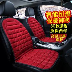 长城哈弗H2H5H1H8H9H3汽车加热坐垫冬季电热毯车载座椅电加热座垫