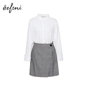 商场伊芙丽女装假两件白色连衣裙