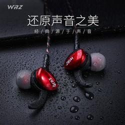 酷派锋尚mini手机通用耳机入耳式线控降噪耳麦跑步运动耳机WRZ i7