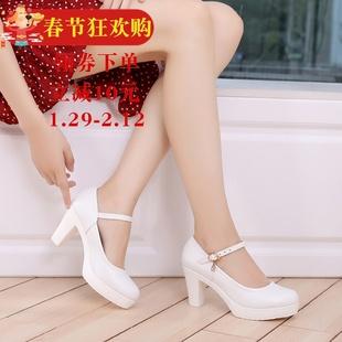走秀白色女单鞋秋真皮粗跟圆头防水台高跟气质旗袍模特职业鞋