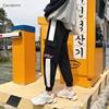 2019秋季新日系bf原宿风大口袋工装裤女卫裤情侣九分裤林弯弯