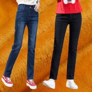 高腰加绒牛仔裤女直筒宽松弹力大码胖mm黑色冬季加厚外穿200斤