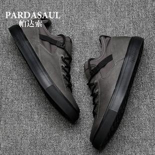 帕达索秋冬男士复古真皮透气板鞋百搭潮流青年皮鞋加绒鞋