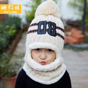 秋冬季宝宝帽子可爱女童男童加绒防风儿童围脖一体保暖套头帽 潮