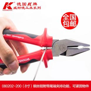 德国K牌进口多功能超省力老虎钳拉丝电工钢丝钳断线五金工具