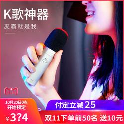 漫步者MP500麦克风直播设备录歌手机全民K歌唱喊麦吧苹果安卓通用K歌神器家用主播专用设备套装电容声卡话筒