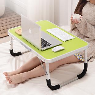 笔记本电脑桌做床上用小桌子书桌可折叠懒人桌学生宿舍上铺学习桌
