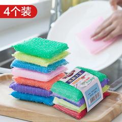 不过毕竟1块钱就4个的,用不了几次就可以扔了,海绵就出来了__厨房海绵百洁布抹布刷洗大王清洁刷超强去污家务洗碗刷锅布4片装