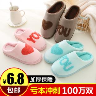 棉拖鞋冬天女厚底拖鞋可爱室内居家居情侣棉鞋保暖防滑月子鞋