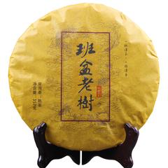 茶叶2006年原料 普洱茶熟茶饼茶勐海布朗山班盆老树茶珍藏