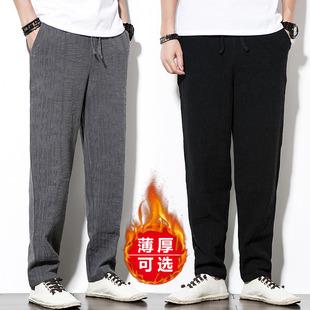 中国风亚麻男裤子宽松加绒加厚直筒裤男士棉麻裤男装大码长裤