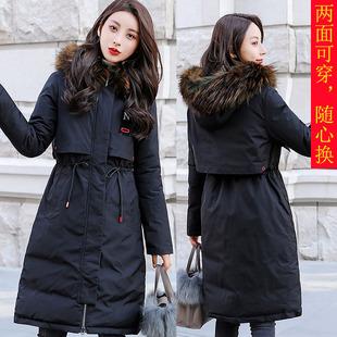 棉衣女中长款2018冬装两面穿棉袄显瘦ins棉服外套潮