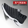 夏季男网鞋老北京布鞋男鞋休闲运动鞋男士一脚蹬懒人网面透气布鞋