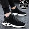 秋冬季加绒棉鞋男士运动鞋潮流内增高男鞋10cm8cm板鞋子
